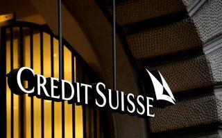 i-credit-suisse-aperripse-epithetiki-protasi-gia-diaspasi-tis-se-tria-meri-2214151