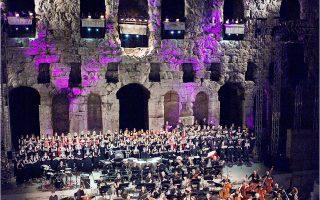Μετρήσεις έγιναν τόσο στην Επίδαυρο όσο και στο Ηρώδειο (φωτ.) και στο θέατρο του Αργους. Η ακουστική των αρχαίων θεάτρων δεν είναι τόσο καλή όσο πιστεύαμε.