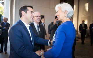Ο Ελληνας πρωθυπουργός Αλ. Τσίπρας είχε και κατ' ιδίαν συνάντηση με τη γενική διευθύντρια του ΔΝΤ, Κριστίν Λαγκάρντ.