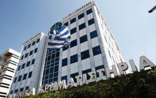 Το ελληνικό χρηματιστήριο ήταν από τα ελάχιστα στην Ευρώπη όπου δεν πραγματοποιήθηκε καμία δημόσια εγγραφή, όχι μόνο κατά τους πρώτους εννέα μήνες του 2017, αλλά και καθ' όλο το 2016.