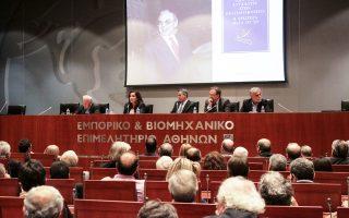 Η κ. Ντόρα Μπακογιάννη επισήμανε στην εκδήλωση πως ο Γιάνναρος ήταν ένας από τους πιο αυθεντικούς εκπροσώπους της Αριστεράς.