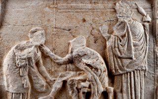 Αναθηματικό ανάγλυφο, που αναπαριστά την αναγνώριση του Οδυσσέα από τη γριά Ευρύκλεια, 4ος αι. π.Χ.