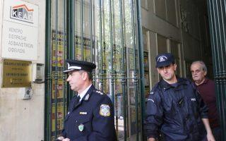 Οι δράστες αποχώρησαν από τα γραφεία του Κέντρου Είσπραξης Ασφαλιστικών Εισφορών πριν η αστυνομία προλάβει να φτάσει στο σημείο.