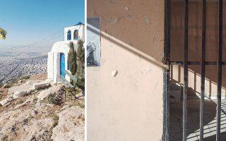 Φωτογραφίες των Jeff Vanderpool (αριστερά) και Ιωάννας Βασδέκη (δεξιά) στην έκθεση «Views from Athens».