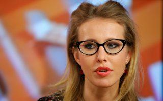 Την πρόθεσή της να καταθέσει υποψηφιότητα για την προεδρία της Ρωσίας το 2018 ανακοίνωσε χθες η 35χρονη κοσμική - τηλεοπτική παρουσιάστρια Ξένια Σομπτσάκ, εκφράζοντας την αγανάκτησή της για την κατάπτωση της ρωσικής πολιτικής σκηνής, αλλά και την ανάγκη για ανανέωση του πολιτικού προσωπικού, ύστερα από σχεδόν μία 20ετία προεδρίας του Βλαντιμίρ Πούτιν.