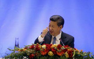 Ο πρόεδρος της Κίνας, κ. Σι Τζινπίνγκ.