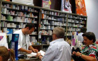 Από την απόφαση των φαρμακοποιών εξαιρούνται τα αναλώσιμα σακχαρώδους διαβήτη.