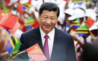 Ο Κινέζος πρόεδρος Σι Τζινπίνγκ δεσμεύθηκε ότι η Κίνα θα ανοίξει περαιτέρω την οικονομία της, προσφέροντας μεγαλύτερη πρόσβαση στους ξένους επενδυτές και προωθώντας σειρά μεταρρυθμίσεων.
