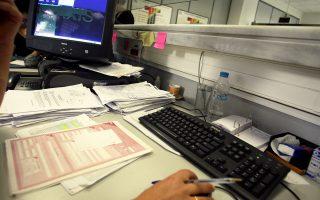Τον Σεπτέμβριο επιστράφηκαν φόροι ύψους 1,3 δισ. ευρώ.