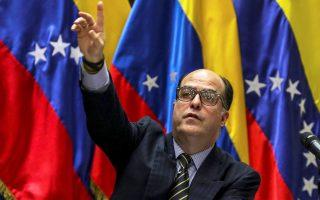 Ο πρόεδρος της Εθνοσυνέλευσης της Βενεζουέλας, Χούλιο Μπόργκες.