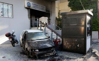 Οι δράστες πέταξαν στην είσοδο του αστυνομικού τμήματος Πεύκης περισσότερες από 6-7 βόμβες μολότοφ.