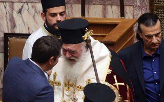 Ο πρωθυπουργός και ο Αρχιεπίσκοπος Ιερώνυμος στον αγιασμό για την έναρξη της νέας κοινοβουλευτικής περιόδου, την περασμένη Δευτέρα.