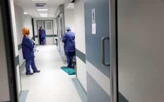 Οι προϊσταμένες των τμημάτων του νοσοκομείου δαπανούσαν το 92% του χρόνου τους σε μη κλινικές εργασίες. Μετά την εφαρμογή του προγράμματος αφιέρωσαν τον χρόνο αυτό στους ασθενείς.