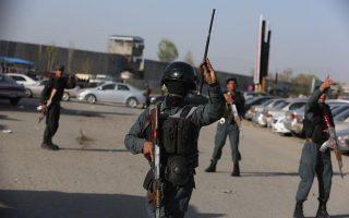 afganistan-dekades-nekroi-apo-dipli-epithesi-se-siitika-temeni0