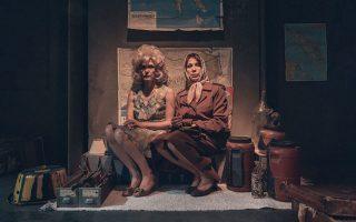 Σκηνή από την παράσταση «Αμάραντα» σε σκηνοθεσία Γιάννη Σκουρλέτη.