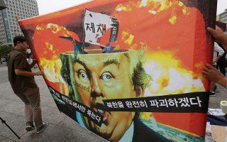 voreiokoreatis-ypex-o-tramp-anapse-to-fitili-toy-polemoy-2213156