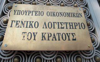 kai-dioikitikoi-me-epidoma-vareias-ergasias0