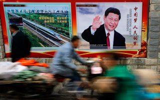 Ο Σι Τζινπίνγκ προβάλλει πλέον ως ο αδιαφιλονίκητος ηγέτης της Κίνας χωρίς, προς το παρόν, να ορίζει τον διάδοχό του.