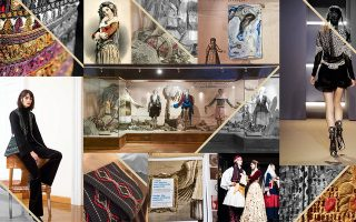 Mατιές στην έκθεση «Ταξίδι στη μαγεία της ελληνικής φορεσιάς», που φιλοξενείται στην Costa Navarino στις 20-22 Οκτωβρίου.