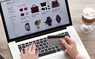 O δημοφιλής προορισμός για online αγορές θέτει σύστημα ελέγχου γνησιότητας, ώστε να μπορούν οι καταναλωτές του να ψωνίζουν άφοβα.