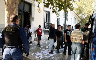 Την 11η Οκτωβρίου, 18 μέλη της ομάδας «Ρουβίκωνας» συνελήφθησαν για την κατάληψη που πραγματοποίησαν στο κτίριο της ισπανικής πρεσβείας στη Διονυσίου Αρεοπαγίτου.