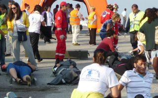 Μια πυρκαγιά στην κοιλάδα των Πεταλούδων, έναν σεισμό ευρισκόμενοι σε νοσοκομείο, υποψία τρομοκρατικής επίθεσης σε κρουαζιερόπλοιο αλλά και στο αεροδρόμιο είναι σενάρια που θα διαχειριστούν φέτος οι συμμετέχοντες στο Διεθνές Συνέδριο στη Ρόδο.
