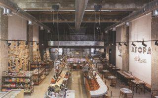 Το εστιατόριο «Ergon Αγορά», στη Θεσσαλονίκη, του γραφείου Urban Soul Project (2015).