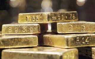 Ο χρυσός υποχωρούσε χθες στα 1.273,3 δολάρια η ουγγιά, καθώς η αισιόδοξη εικόνα για την αμερικανική οικονομία ενισχύει τις πιθανότητες αύξησης των επιτοκίων μέσα στον Δεκέμβριο.