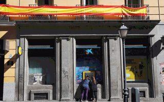 Οι δύο καταλανικές τράπεζες Caixabank και Banco de Sabadell κατέγραψαν χθες ισχυρά κέρδη, αφότου ανακοίνωσαν αλλαγή έδρας στη Βαλένθια από τη Βαρκελώνη.