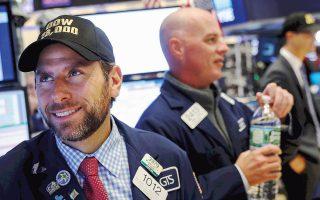 Σε επίπεδα-ρεκόρ, άνω των 23.000 μονάδων για πρώτη φορά στην ιστορία του Dow Jones, «γιόρτασε» η Wall Street την 30ή επέτειο από το κραχ της «Μαύρης Δευτέρας» του 1987. Τότε ο Dow Jones ακολουθούσε έντονα ανοδική πορεία, η οποία διεκόπη απότομα, εξαιτίας των ανησυχιών για τις συνέπειες από τα μεγάλα ανοίγματα στην αγορά αντιστάθμισης κινδύνου των hedge funds. O πανικός από την Ασία και την Ευρώπη μεταδόθηκε στη Wall Street, που το βράδυ της 19ης Οκτωβρίου 1987 έκλεινε με απώλειες 22,6%.