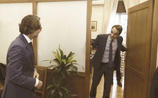 Hi Jens! (από τη χθεσινή πρώτη συνάντηση του Κυριάκου Μητσοτάκη με τον νέο Γερμανό πρεσβευτή στην Αθήνα Γενς Πλέτνερ).