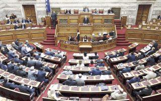 Κατά τη χθεσινή ψηφοφορία στην Ολομέλεια της Βουλής συμμετείχαν 284 βουλευτές. «Ναι» επί της αρχής ψήφισαν 171, «όχι» 113, ενώ επί του άρθρου 3, «ναι» ψήφισαν 148, «όχι» 123. «Παρών» δήλωσαν 13.