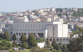 Το αμερικανικό προξενείο στην Κωνσταντινούπολη.