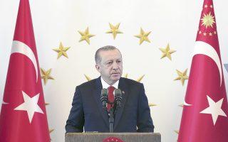 Ο Ταγίπ Ερντογάν εκφωνεί ομιλία ενώπιον περιφερειακών κυβερνητών στο προεδρικό μέγαρο της Αγκυρας.
