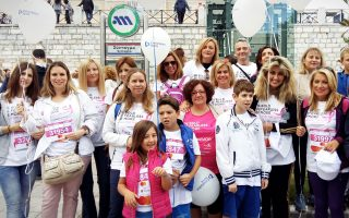 omilos-eyropaiki-pisti-symmetochi-ton-ergazomenon-ston-agona-greece-race-for-the-cure0