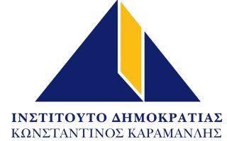 to-neo-epistimoniko-symvoylio-toy-institoytoy-dimokratias-konstantinos-karamanlis0