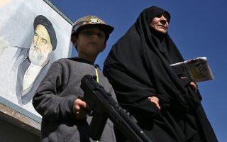 iran-echoyme-thapsei-polloys-san-ton-tramp0