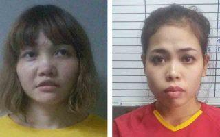 malaisia-athoes-dilosan-oi-dyo-katigoroymenes-gia-ti-dolofonia-toy-kim-giongk-nam