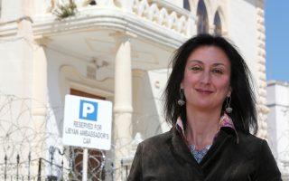H Μαλτέζα δημοσιογράφος, η οποία είχε κατηγορήσει την κυβέρνηση για διαφθορά και συνέβαλε στην προκήρυξη πρόωρων εκλογών στη χώρα, σκοτώθηκε σε ηλικία 53 ετών, τη Δευτέρα από βόμβα που είχε τοποθετηθεί κάτω από το αυτοκίνητό της.