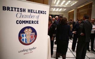 Το Λονδίνο αποδίδει ιδιαίτερη βαρύτητα στο Ελληνοβρετανικό Εμπορικό Επιμελητήριο και στον ρόλο που μπορεί να διαδραματίσει στο νέο επενδυτικό περιβάλλον που δημιουργείται.