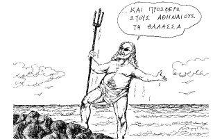 skitso-toy-andrea-petroylaki-18-10-170