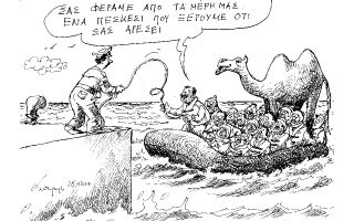 skitso-toy-andrea-petroylaki-27-10-170
