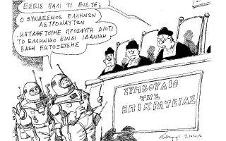 skitso-toy-andrea-petroylaki-03-10-170