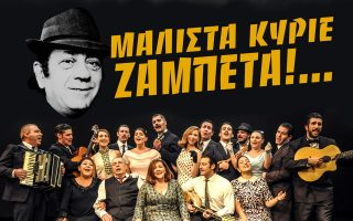 malista-kyrie-zampeta-amp-82300