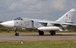 To ρωσικό μαχητικό τύπου SU - 24