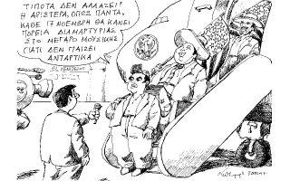 skitso-toy-andrea-petroylaki-20-10-170
