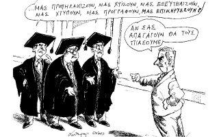 skitso-toy-andrea-petroylaki-07-10-170
