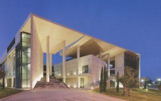 Το Κέντρο Διοίκησης και Λειτουργίας Δημοτικής Επιχείρησης Υδρευσης - Αποχέτευσης Λαμίας, του γραφείου VTria Architects / Βασίλης Τριανταφύλλου (2016).