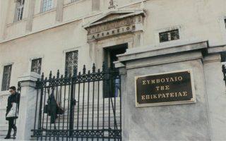 Η απόφαση του ΣτΕ για τον νόμο Κατρούγκαλου αποτελεί τεστ για κρίσιμες κυβερνητικές επιλογές, καθώς αφορά άμεσα 2.750.000 συνταξιούχους.