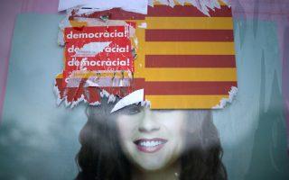 ispania-1-200-epicheiriseis-metaferoyn-tin-edra-toys-apo-tin-katalonia0